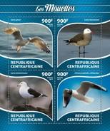 CENTRAFRICAINE 2015 SHEET TERNS BIRDS LES MOUETTES GAVIOTAS GAIVOTAS GABBIANI OISEAUX VOGELS PASSAROS UCCELLI Ca15207a - Zentralafrik. Republik