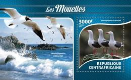 CENTRAFRICAINE 2015 SHEET TERNS BIRDS LES MOUETTES GAVIOTAS GAIVOTAS GABBIANI OISEAUX VOGELS PASSAROS UCCELLI Ca15207b - Zentralafrik. Republik
