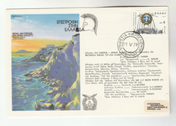 1978 GREECE FLIGHT COVER By GREEK AIR FORCE For WWII ANNIV Flown ELEFSIS - SALONIKA - LARISSA - VOLOS Stamps Aviation - 2. Weltkrieg