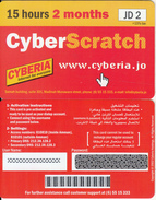 JORDAN - Cyberia Internet Prepaid Card JD 2(glossy Surface, 15 Hours-2 Months), Tirage 25000, Sample