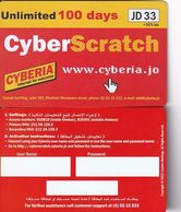 JORDAN - Cyberia Internet Prepaid Card JD 33(glossy Surface, Unlimited-100 Days), Sample