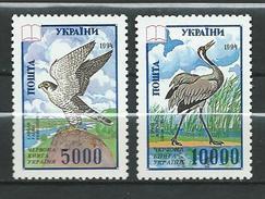 Ukraine 1995 Red Book Of Ukraine - Birds.MNH - Ukraine