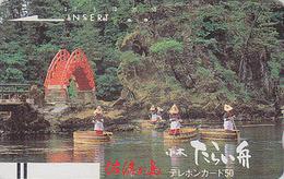 Télécarte Ancienne Japon / 110-9431 - Femme Rivière Pont - Woman Girl River & Bridge Japan Front Bar Phonecard / B