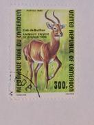 CAMEROUN  1980  LOT# 8  ANIMAL - Cameroun (1960-...)