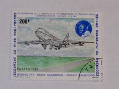CAMEROUN  1981  LOT# 9  PLANE - Cameroun (1960-...)