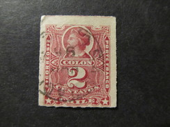 1894 - CHILE - COLUMBUS - SCOTT 38 A7 2C (8) - Chile