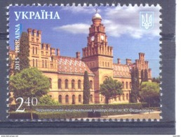 2015. Ukraine, Chernovtsy City, Mich.1482, 1v, Mint/** - Ucraina