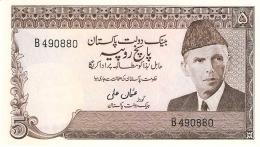 PAKISTAN   5 Rupees   ND (1976-84)   P. 28   UNC - Pakistan