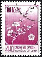 Taiwan (Formosa) 1985 - National Flowers  ( Mi 1613 - YT 1552 ) - 1945-... République De Chine