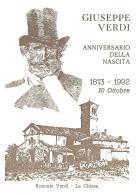 [MD0962] CPM - IN RILIEVO - RONCOLE VERDI (PARMA) - GIUSEPPE VERDI - ANNIVERSARIO DELLA NASCITA - NV 1992 - Parma