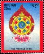 SYMBOLS OF BUDDHISM-BHUTAN-THE PRECIOUS WHEEL-BHUTAN-MNH-H1-44 - Bhoutan