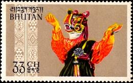MASKS-FOLK DANCES OF BHUTAN-ERROR-COLOR SHIFT-BHUTAN-MNH-H1-44 - Bhutan