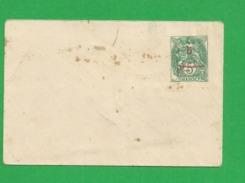 FRANCE MAROC Entier Type Blanc - 1900-29 Blanc