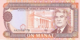 TURKMENISTAN   10 Manat   ND (1993)   P. 3   UNC - Turkménistan