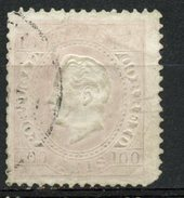 Portugal 1871 100r King Luiz Issue #45e - Used Stamps