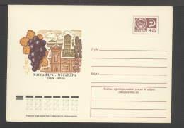 1979 USSR. Crimea, Massandra, Massandra Wines, Barrels, Vineyards, Grape, Vine - Vinos Y Alcoholes