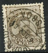 Portugal 1882 25r King Luiz Issue #60c - Used Stamps