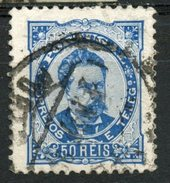 Potrugal 1882 50r King Luiz  Issue #61 - Used Stamps