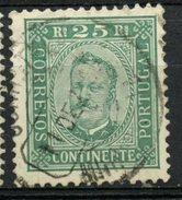 Portugal 1892 25r King Carlos  Issue #71a - 1892-1898 : D.Carlos I