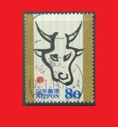 Japan 2008 , Chinese Zodiac Ox Zodiaque Chinois Boeuf - Chinese New Year