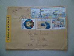 Lettre Recommandée R2 Sans AR Bourges Le 26/12/2006  à Montmeyran Avec Les N°2606; 2636;2637; Et Bande BC 2583A   TB - Lettres & Documents