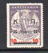 1917 Michel # 47 MH Very Fine And Signed In Upper Corner Feenstra CV € 12,00 (g51) - Bienfaisance