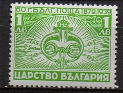 PIA - BULGARIA  : 1939 : 60° Anniversario Delle Poste Bulgare - (Yv 333) - 1909-45 Regno