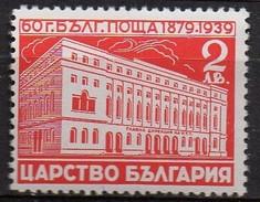 PIA - BULGARIA  : 1939 : 60° Anniversario Delle Poste Bulgare - (Yv 334) - 1909-45 Regno