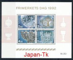 NORWEGEN Mi.Nr. Block  18 Tag Der Briefmarke - Norwegische Glasbläserkunst  -used