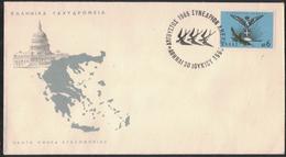 TI216     Grecia,Greece 1965 Postmark Bird, Rondine, Hirondelle, Swallow - Hirondelles