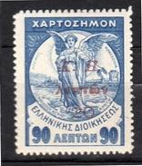 1917 20 On 90 Michel # 28 MH CV € 8,00 SIGNED Feenstra (g59) - Bienfaisance
