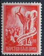 PIA - BULGARIA  : 1937 : Millenario Dell' Alfabeto Cirillico - Santi Cirillo E Metodio - (Yv 294) - 1909-45 Regno
