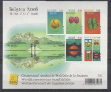 Belgie - Belgique Ongetand - Non-dentelé Blok BL133 - Wereldkampioenschap Jeugdfilatelie Belgica 2006 - Belgique