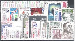 FRANCE : 1982** Année Complete  74 Valeurs ** Y&T = 102,00 Euro