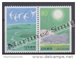 Japan - Japon 1999 Yvert 2675a-76a, Asuka & Ishibutai Views - Pair From Booklet - MNH - 1989-... Emperor Akihito (Heisei Era)