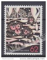 Japan - Japon 1999 Yvert 2670, Macaque Monkeys - MNH - 1989-... Emperador Akihito (Era Heisei)