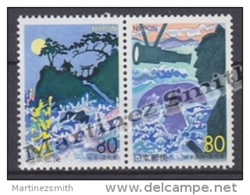 Japan - Japon 1999 Yvert 2715-16, Katsura Beach & Sakamoto Statue - MNH - 1989-... Emperor Akihito (Heisei Era)