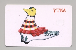 RUSSIA Kirovelektrosvyaz Kirov Phonecard Telecard Chip Card 210 Units Duck - Russland