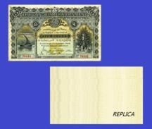 Zanzibar 5 Rupees  1916  - Copy - Copy- Replica - REPRODUCTIONS - Billets