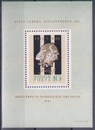 HUNGRIA 1961 HB-39 NUEVA - Hojas Bloque
