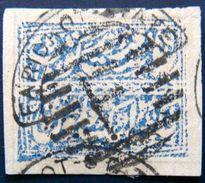 FARIDKOT 1879 1f Imperf. USED SG-N1 CV£55 - Faridkot