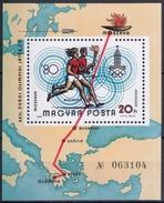 HUNGRIA 1980 HB-147 NUEVA - Hojas Bloque