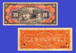 PANAMA  20 Balboa  1941 - Copy - Copy- Replica - REPRODUCTIONS - Panama