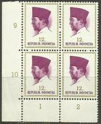Indonesia - 1964 President Sukarno 40r Block Of 4 MNH **    Sc 620 - Indonesië