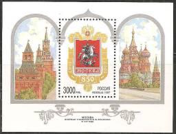 Russia 1997 Bloc MNH** - Yv.234 - Blocchi & Fogli