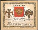 Russia 1997 Bloc MNH** - Yv.235 - Blocchi & Fogli