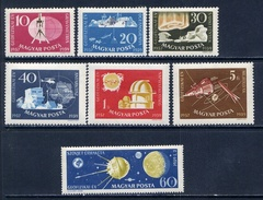 HUNGARY 1959 1571-1577 GEOPHYSICAL YEAR - International Geophysical Year