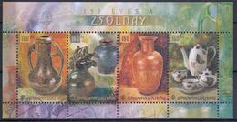 HUNGRIA 2004 Nº 3941/44 USADO - Hojas Bloque