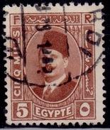 Egypt, 1929, King Fuad, 5m, Scott# 135, Used - Egypt