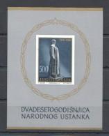 W176 !!IMPERFORATE 1961 JUGOSLAVIA ARCHITECTURE USTANKA !! MICHEL 150 EURO BL6 MNH - Architecture
